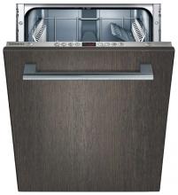 Siemens SR 64E006